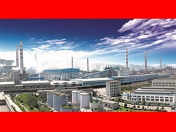 名称:贵州福泉天福煤化工项目 人气:711